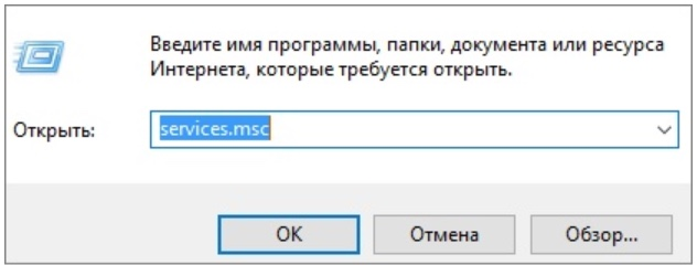 Проверьте службу Windows Update