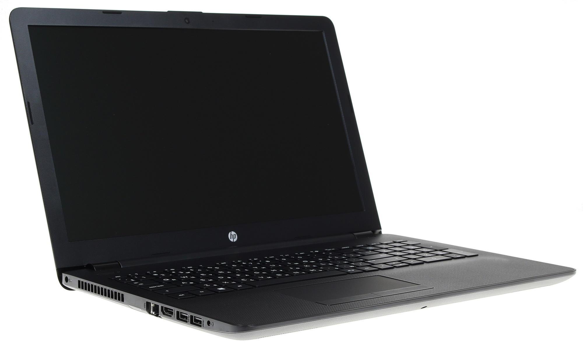 HP 15-bs538ur